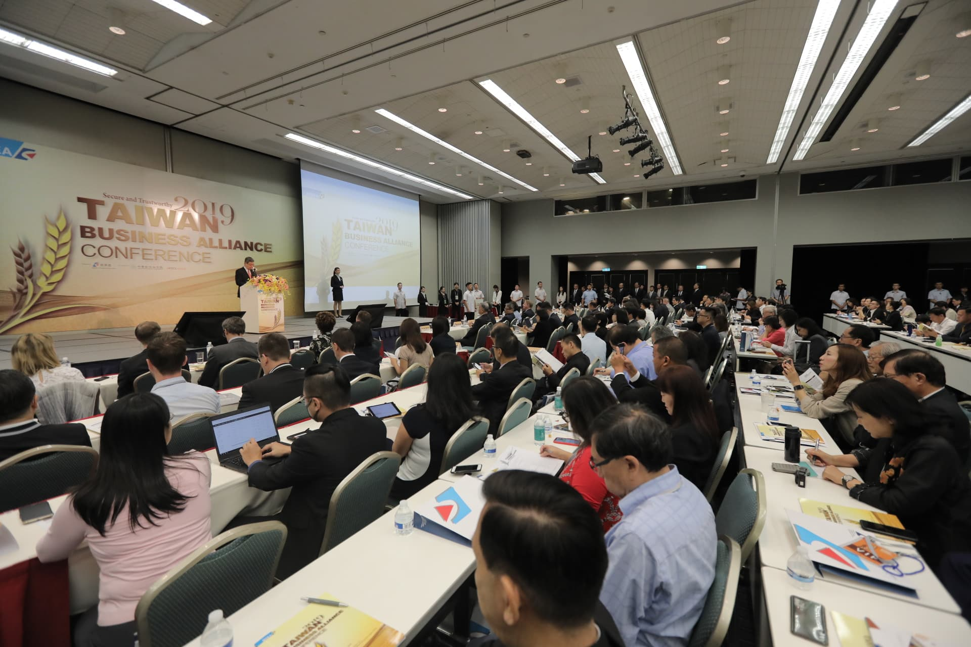 2019 Taiwan Business Alliance Conference photo-2