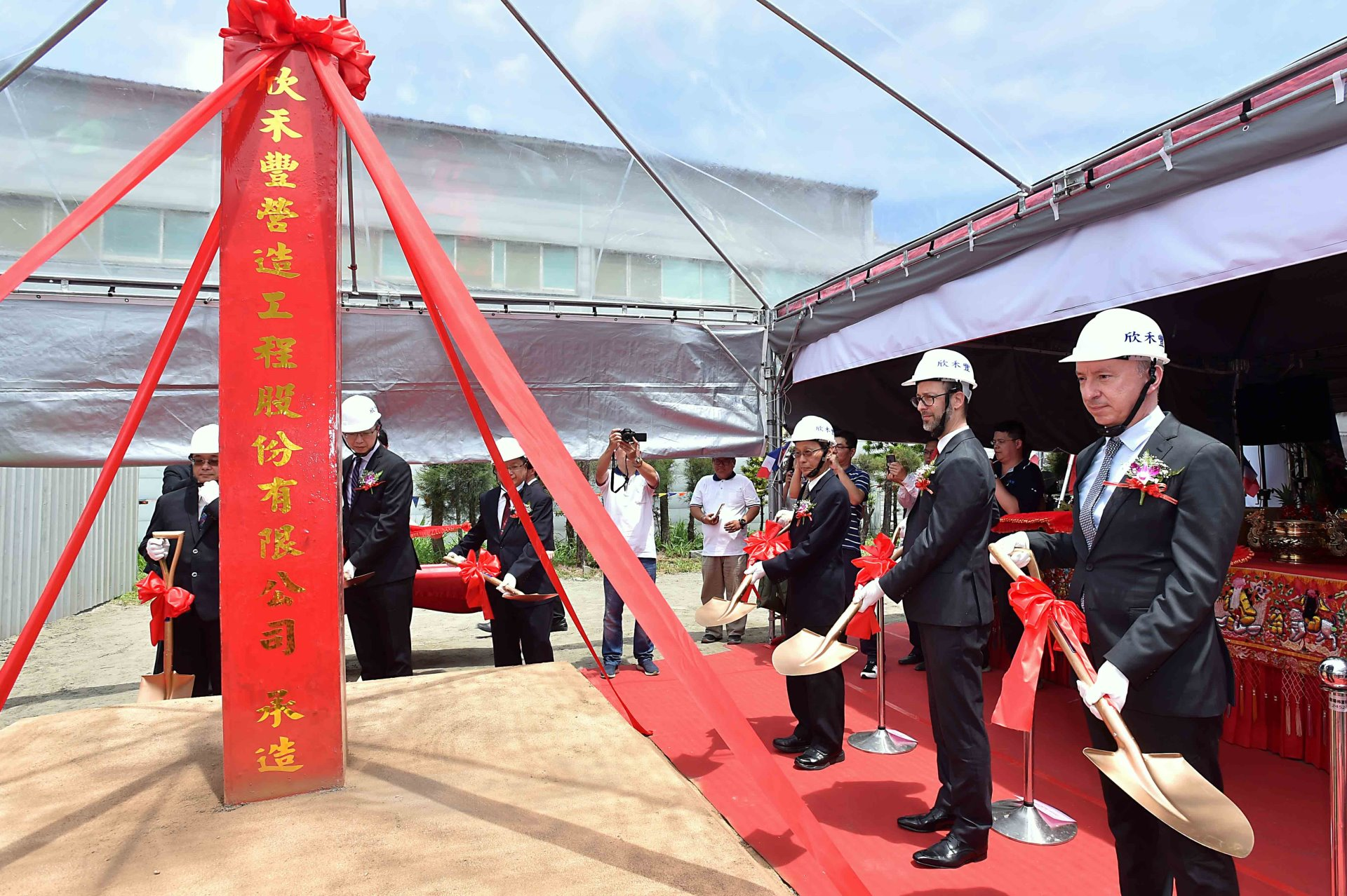 Air Liquide Far Eastern holds groundbreaking ceremony for new plant photo-2