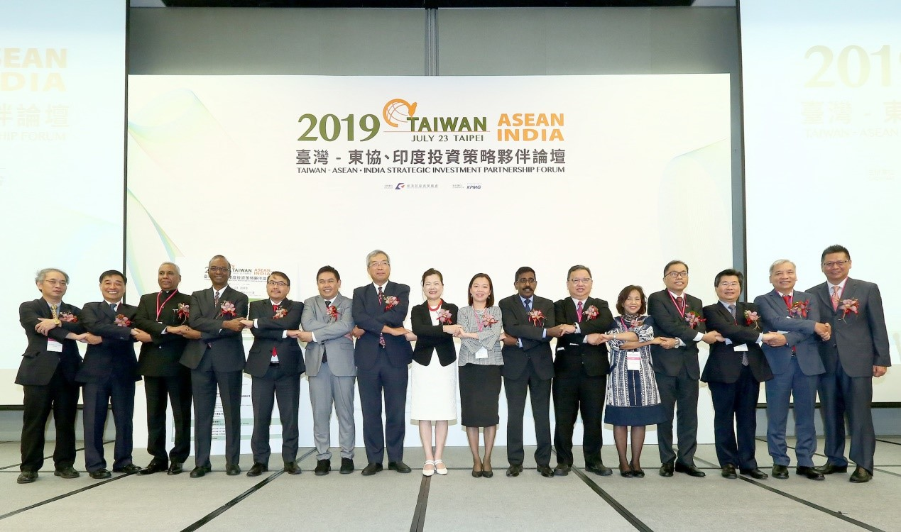 2019 Taiwan-ASEAN, India Investment Strategy Partnership Forum photo-1