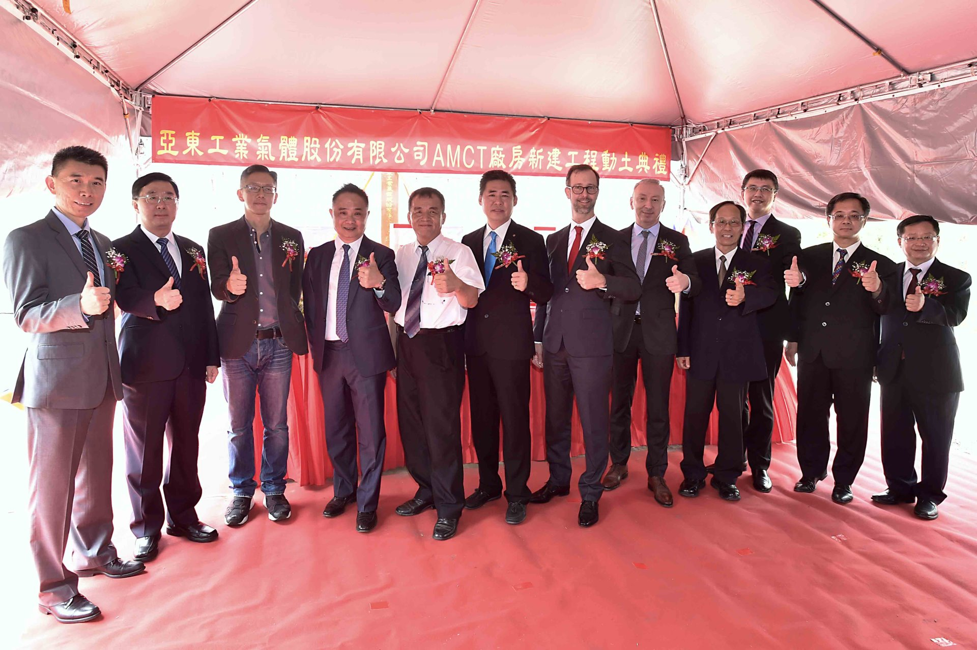 Air Liquide Far Eastern holds groundbreaking ceremony for new plant photo-1