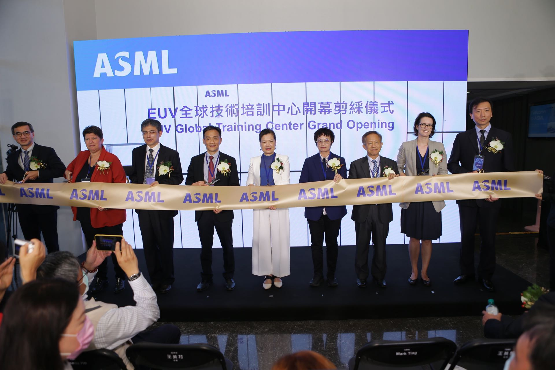 The opening ceremony of ASML EUV global technology training center Photo-2