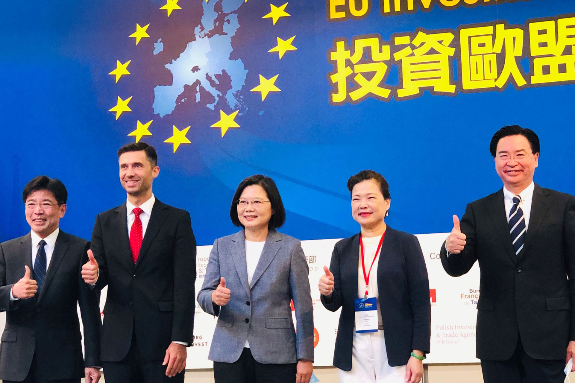 The first EU Investment Forum Photo-1