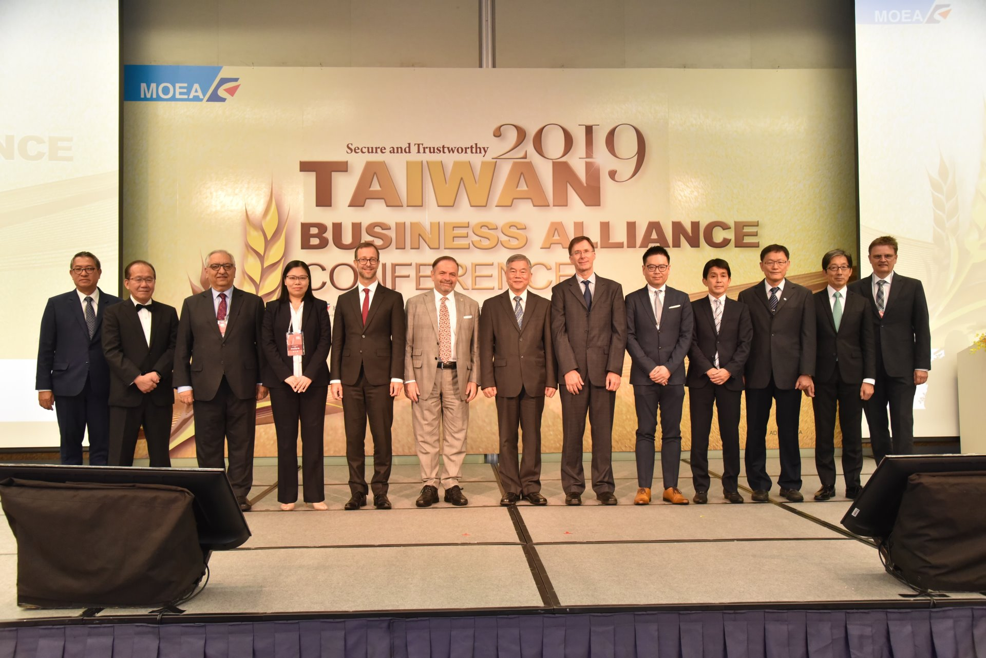 2019 Taiwan Business Alliance Conference photo-1