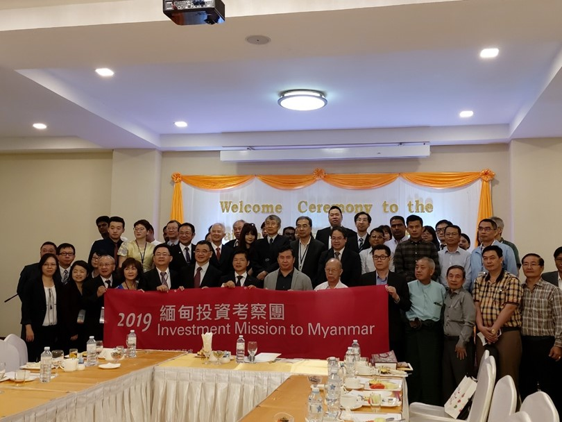 2019 Myanmar Investment and Exploration Missio photo-1