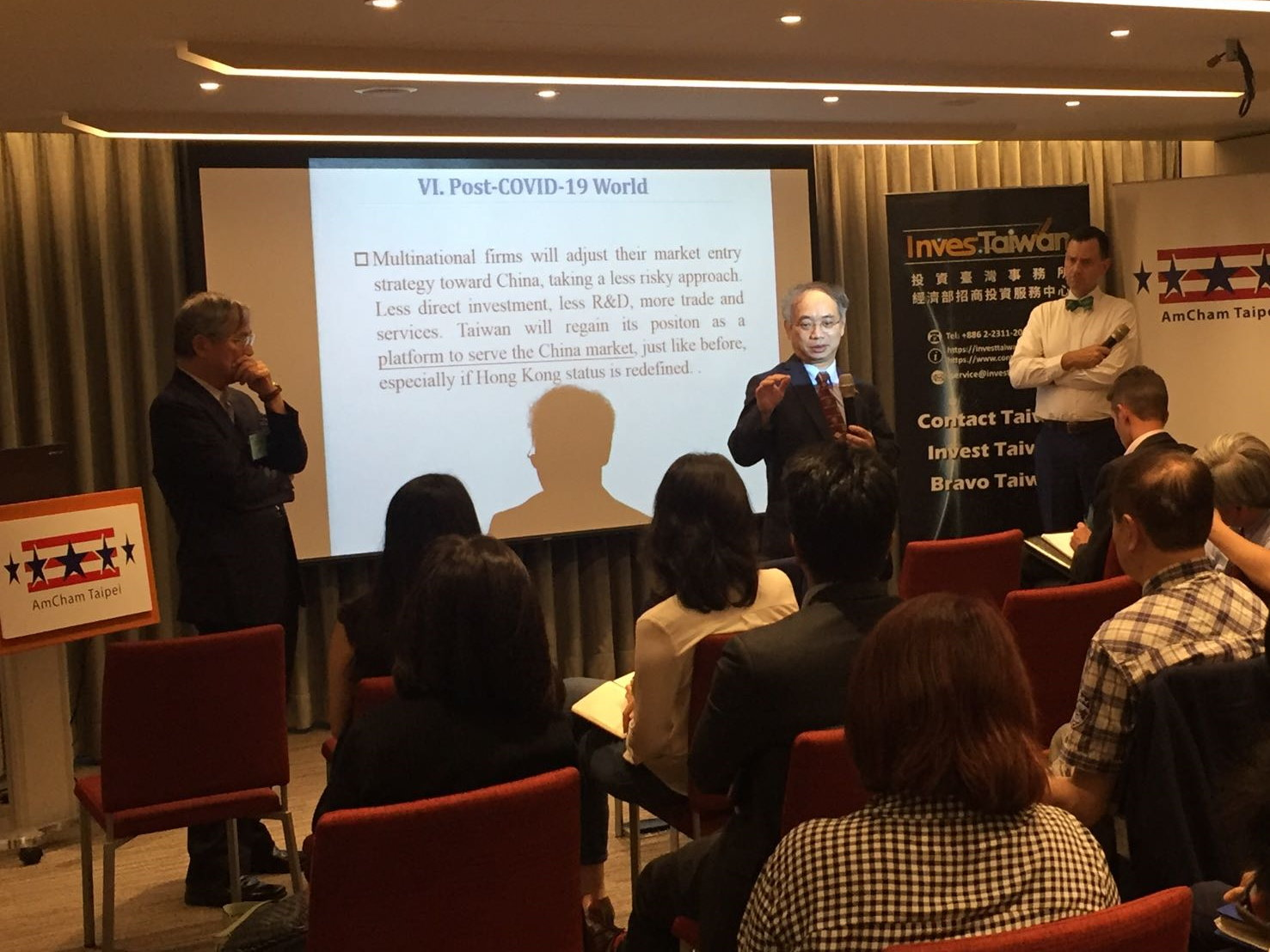 Seminar For Overseas Chinese And Foreign Investments-1